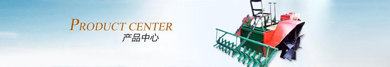 湖北机耕船厂家_产品中心